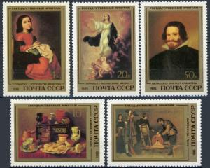 Russia #5335-5339 Spanish Paintings in the Hermitage MNH