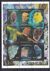 Turkmenistan Illegal Issue featuring Various Minerals, NH