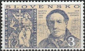 Slovakia, #262  Used , From 1996,  CV-$0.25