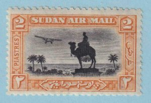 SUDAN C24 AIRMAIL  MINT HINGED OG * NO FAULTS EXTRA FINE!