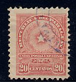 Paraguay Scott # 213, used