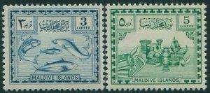 Maldives 1952 SG30-31 Fish and Native Products set MLH