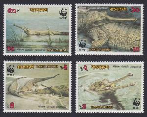 Bangladesh WWF Gharial Crocodile 4v SG#340-343 MI#323-326 SC#340-343