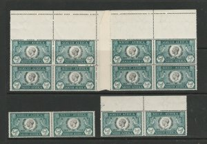 South Africa 1935 Silver Jubilee 1/2d 6 Correct pairs, 5 UM/MNH, 1 MM, SG 65