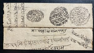 Stampless Afghanistan Letter Sheet Cover