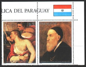 Paraguay. 1986. 3939 from the series. Painting, painting. MNH.