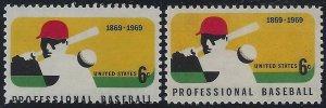 1381 Multiple Error / EFO Misperf & Color Shift Professional Baseball Mint NH