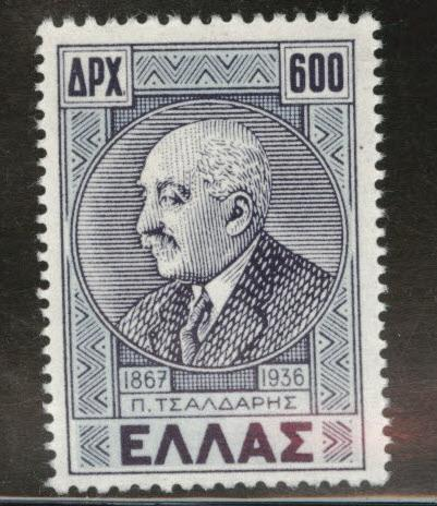 GREECE Scott 489 MH* 1946 stamp CV$3.50