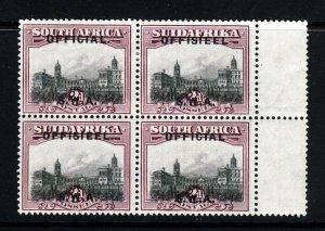 SOUTH WEST AFRICA KG V 1929 OFFICIALS 2d. BLOCK MISSING STOPS SG O7/a/b/c MINT