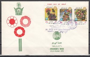 Persia, Scott cat. 1920-1922. Children`s Week. Flowers shown. First day cover. ^