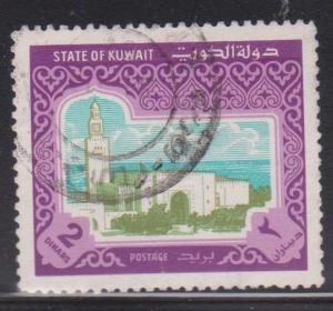 KUWAIT Scott # 869 Used - Sief Palace