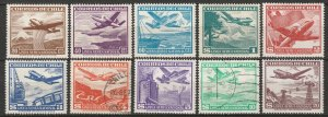 Chile 1950 Sc C135-44 air post complete set MLH*/used