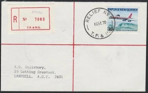 PAPUA NEW GUINEA 1970 Registered cover RELIEF No.9 cds used at JOMBA........H194
