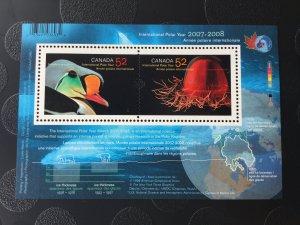 Canada Mint NH #2205b International polar year