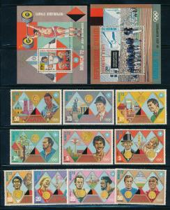 Haiti - Munich Olympic Games MNH Set (1972)
