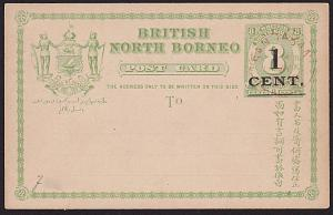 NORTH BORNEO 1892 1 CENT on 8c postcard, SANDAKAN cds in red...............68897
