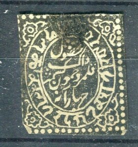 INDIA KASHMIR 1870s early Imperf local issue used Official. value