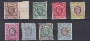 BRITISH EAST AFRICA  1907 - 08 SG  34 - 42 VARVALUES TO 75C  MH 25C + 15C NO GUM