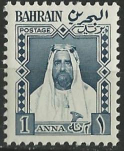 Bahrain  LOCAL (1953) Sheik - 1 anna  (1) VF Mint NH