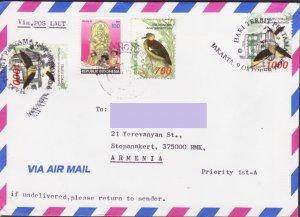 INDONESIA 2000 AIR MAIL COVER TO NAGORNO KARABAKH ARMENIA BIRD BIRDS R15193