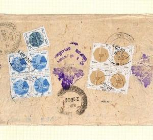 NEPAL Cover IMPRESSIVE BLOCKS OF FOUR FRANKING {samwells-covers} 1987 AQ251