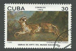1982 Cuba Scott Catalog Number 2514 Used