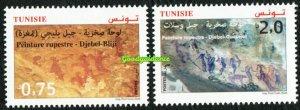 2020 - Tunisia - Rock Paintings: Djebel Ousselet - Djebel Bliji - Set 2v.MNH**