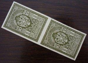 Serbia c1919 Yugoslavia PROOF Revenue Stamps - Pair  C2