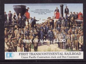 Isle of Man-Sc#518-unused NH sheet-Trains-Locomotives-1992-