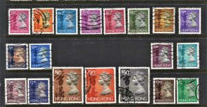 STAMP STATION PERTH Hong Kong #630-651E QEII Short Set Used - Unchecked
