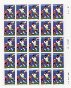 Zaire 1990 Spain World Cup ovpt.Gold new Value Min-Sheetlet (25) Sc#1287