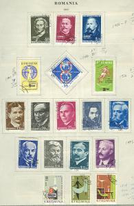 ROMANIA COLLECTION Mint & Used - 70 diff on pages