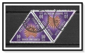 Malaya, Federation #105 National Language Month Pair Used