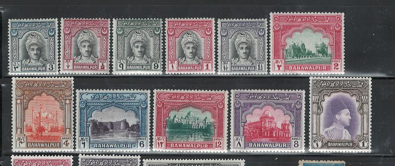 BAHAWALPUR 1948, #2 - 15 $198.75 MH, (VERY, VERY LIGHT HINGE MARKS)
