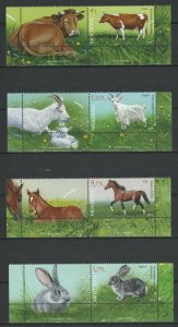Moldova 2019 Domestic Animals + Labels 4 MNH stamps