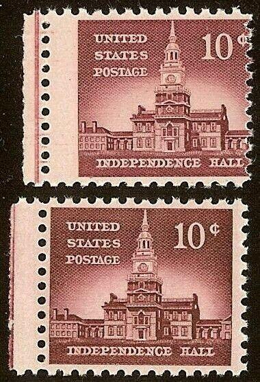 1044d - 10c Scarce Margin Misperf Error / EFO Independance Hall Mint NH