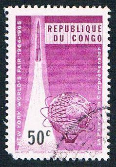 Congo DR 521 Used Rocket and Unisphere (BP3814)