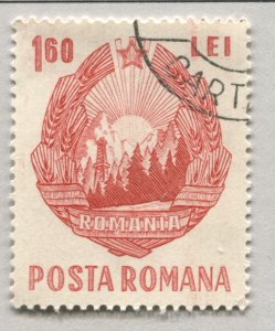 Romania 1980   Used