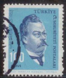 Turkey 1964 SC# 1619 Used L394