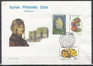 Middle East, Scott cat. 1272-1274. Int`l Flower Show issue. First day cover. *
