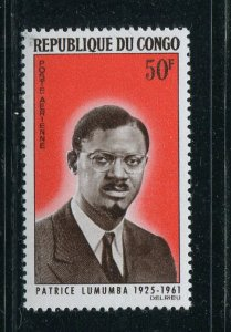 Congo Peoples Republic #C29a MNH  - Make Me A Reasonable Offer