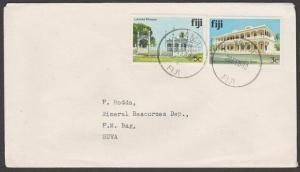 FIJI 1983 cover to Suva ex VATOA...........................................54511