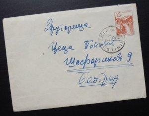 Yugoslavia 1958 Postal Stationery Envelope From Cetinje Montenegro to Serbia A1