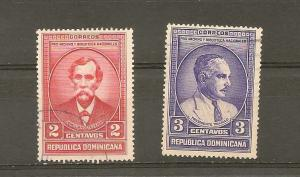 DOMINICAN REPUBLIC STAMPS ,VFU PROP. NATIONAL LIBRARY #BA10