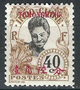 France Offices Tchongking 44 Yv 75  MHR F/VF 1908 SCV $15.00