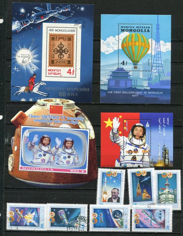 Mongolia  4 Souvenir Sheets MNH Space +stamps Used/CTO   5469