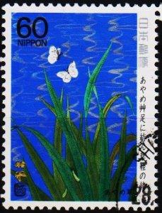 Japan. 1988  60y S.G.1925 Fine Used