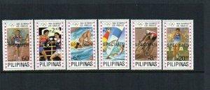 Philippines Ngo#1212-17 Olympics    SPECIMEN OPT   set - mint **NH** - SCARCE