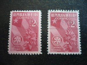 Stamps - Cuba - Scott#362 - Mint Hinged & Used Set of 2 Stamps