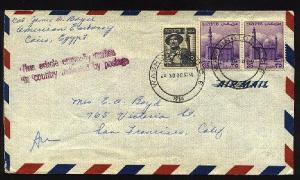 EGYPT USA 1956 Diplomatic mail cover cancelled WASHINGTON on arrival.......90053